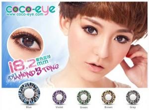 coco-eye-diamond-blue softlens