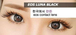 New EOS Luna Softlens-black