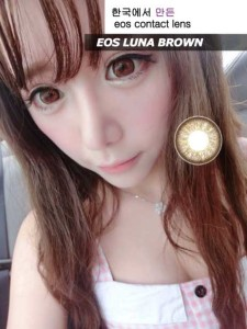 New EOS Luna Softlens-brown