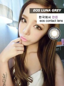 New EOS Luna Softlens Grey