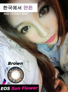 New EOS Sunflower Brown Softlens