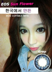 New EOS Sunflower Grey Softlens
