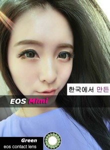 eos_mimi_green-softlens