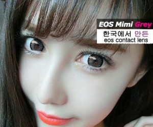 eos_mimi_grey softlens