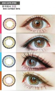 EOS-Cats-Eyes Softlens