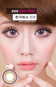 eos-cat-eyes_pink softlens